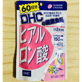 ディーエイチシー(DHC)のDHC 60日 ヒアルロン酸 スクワレン ライチ種子エキス ビタミンB2(コラーゲン)