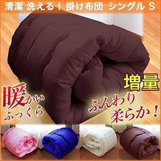 EiYU 掛け布団 増量 ほこりの出にくい 洗える布団 同色まくら付き(布団)