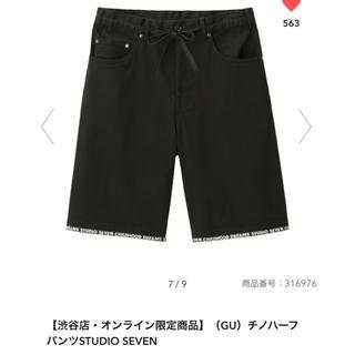 ジーユー(GU)のオンライン、渋谷店限定 チノハーフパンツ (チノパン)