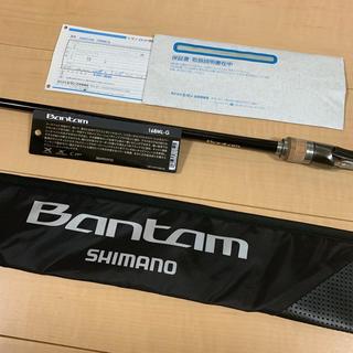 シマノ(SHIMANO)の【値引】SHIMANO ♡ シマノ バンタム 168ML-G ロッド(ロッド)