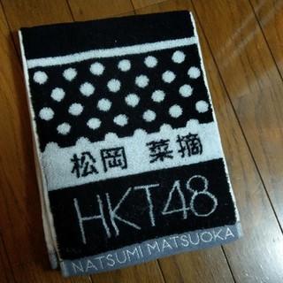 エイチケーティーフォーティーエイト(HKT48)のHKT48タオル(アイドルグッズ)