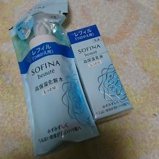 ソフィーナ(SOFINA)の【大人気】ソフィーナボーテ化粧水&乳液(化粧水 / ローション)