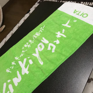 キンキキッズ(KinKi Kids)のKinKi Kids緊急コン  タオル(アイドルグッズ)