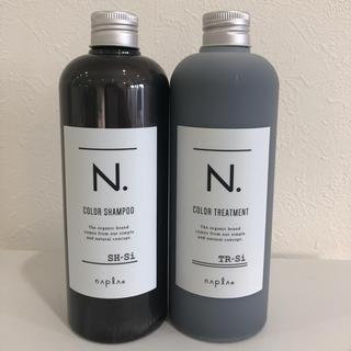 ナプラ(NAPUR)のN.カラーシャンプー&トリートメント【シルバー】新品・未使用・ポンプ付(シャンプー)
