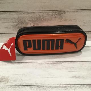 プーマ(PUMA)のPUMA!プーマ エナメルラインペンケース(ペンケース/筆箱)