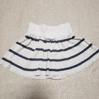エイチアンドエム(H&M)の子供服 スカート(その他)