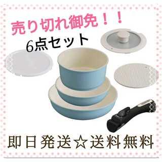 【売り切れ御免!】6個セット アイリスオーヤマ フライパン ブルー 26cm (鍋/フライパン)