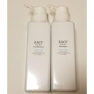 新品未使用 ZACC シャンプー コンディショナー(シャンプー)