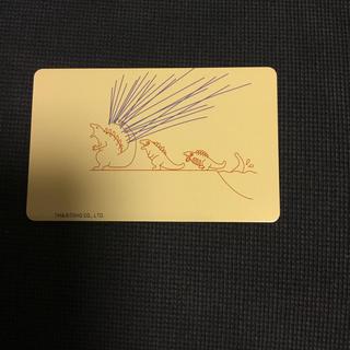 シン・ゴジラの非売品カード(その他)