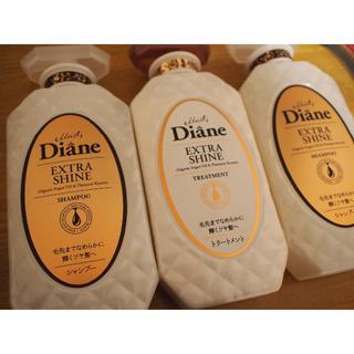 Diane エキストラシャイン シャンプーとトリートメント(シャンプー)
