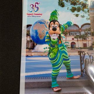ディズニー(Disney)の専用です。ディズニーリゾート スペフォ(写真)