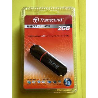 トランセンド(Transcend)の新品 未開封 トランセンド フラッシュメモリ JetFlash V30 2GB(PC周辺機器)