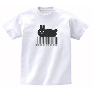 おもしろ Tシャツ 白 511(Tシャツ/カットソー(半袖/袖なし))
