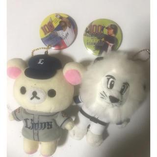 埼玉西武ライオンズ キーホルダー2点(応援グッズ)