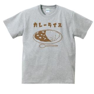 おもしろ Tシャツ グレー 480(Tシャツ/カットソー(半袖/袖なし))