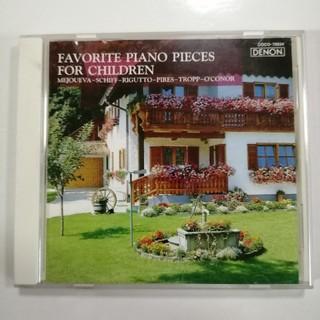 CD エリーゼのために子供のためのピアノ名曲集 ピアノの発表会 初級編 中級編(クラシック)