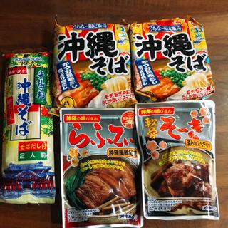 沖縄そばソーキセット(麺類)