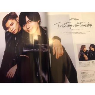 King & Princeキンプリ永瀬廉×神宮寺勇太CanCam5月号6頁切抜き(印刷物)