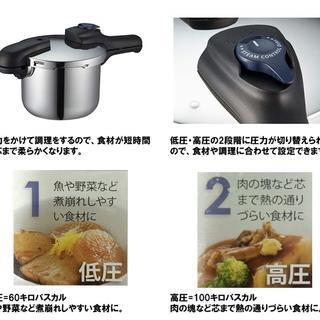 ★格安セール★ 圧力鍋 3.5L IH対応 3層底 切り替え式 レシピ付(鍋/フライパン)