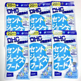 ディーエイチシー(DHC)のDHC セントジョーンズワート 120日分(その他)