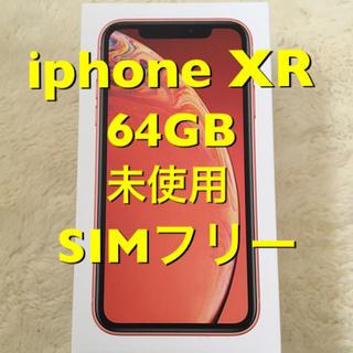 Apple - ★新品未使用★ iPhone XR 64GBコーラル★simフリー★