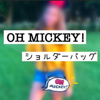 ディズニー(Disney)の【新品】OH MICKEY! ショルダーバッグ(ショルダーバッグ)