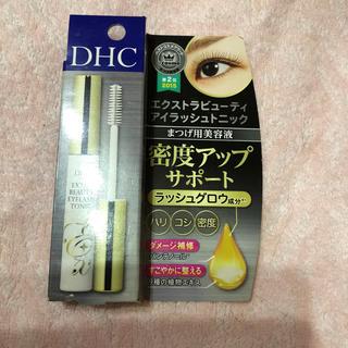 ディーエイチシー(DHC)のDHC まつ毛用美容液(まつ毛美容液)