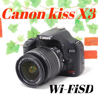Canon - ❤️フルHD動画撮影❤️wifiSDでスマホへ❤️キャノン kiss X3
