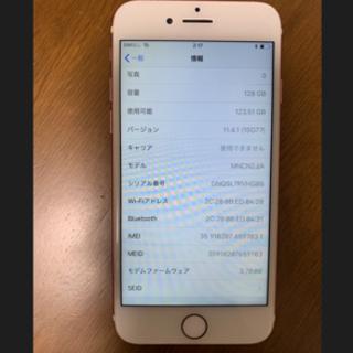 iPhone - iPhone7 128 SIMフリー ピンクゴールド