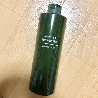 MUJI (無印良品) - 【新品】無印良品 MUJI 化粧水 400ml オーガニック美白化粧水 大容量