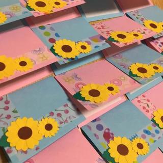 ミニ メッセージカード 15枚(カード/レター/ラッピング)