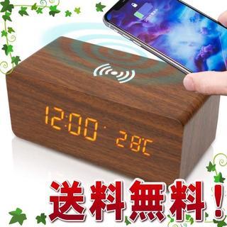 【新品】目覚まし時計 置き時計 おしゃれ デジタル めざまし時計