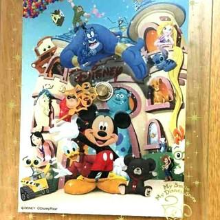 ディズニー(Disney)の★ディズニーストア限定の置き時計★(置時計)
