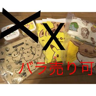 ポケモン - ポケモン ミスド コラボセット
