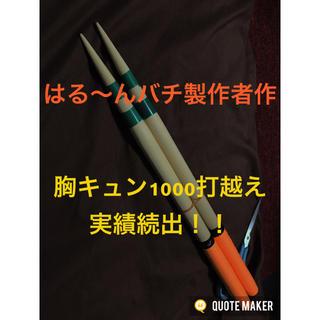 太鼓の達人マイバチ 米ヒバ連打特化バチ(その他)