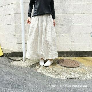 MUJI (無印良品) - 【再開】無印良品 フレンチリネンイージーマキシスカート