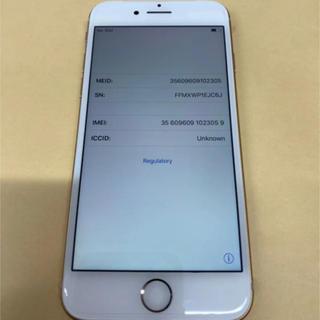 Apple - 新品 #ドコモ #iPhone8 #64GB #ゴールド