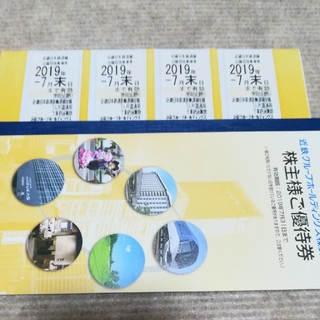 キンテツヒャッカテン(近鉄百貨店)の近鉄 株主優待 乗車券4枚(鉄道乗車券)