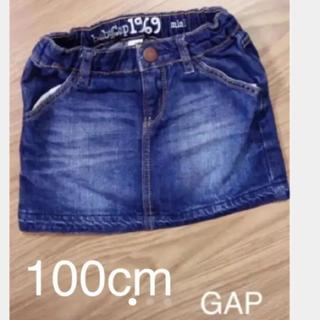 GAP100cmスカート