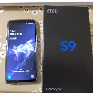 SAMSUNG - SIMフリー 使用1ヶ月程 美品 SVC38 SC-02K galaxy s9