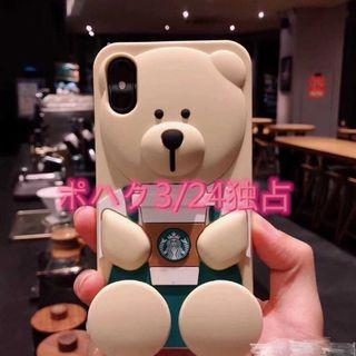 スターバックスコーヒー(Starbucks Coffee)のスタバ ベアリスタ IPHONE X XS カバー 熊 スマホケース 日本未発売(iPhoneケース)