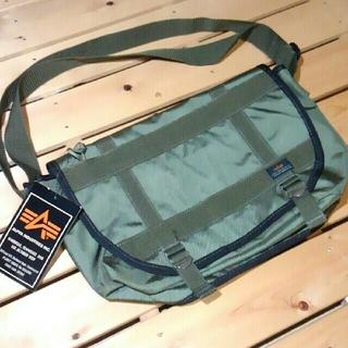アルファ ミリタリー バッグ かばん 通学 通勤 自転車 タブレット カバン
