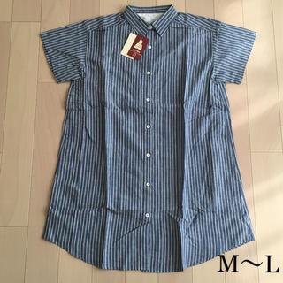 ムジルシリョウヒン(MUJI (無印良品))の新品‼︎無印良品*マタニティ 胸当て付きストライプチュニックシャツ(マタニティトップス)