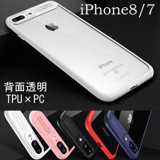 17f7c341b4 iPhone8 iPhone7 ケース tpu × pc カバー ホワイト(iPhoneケース)