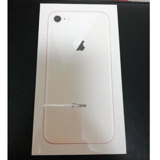 iPhone - iPhone8 ゴールド 64GB SIMフリー 新品