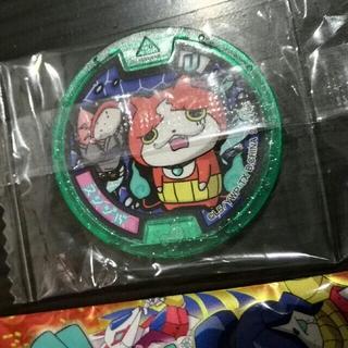 バンダイ(BANDAI)の妖怪メダル スシジバ はぐれ / CKSP 妖怪ウォッチ(その他)