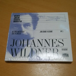 WINER JOHANN STRAUSS  ORCHESTER(クラシック)