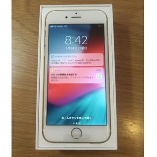 iPhone - 【送料無料】iPhone6S 新品未使用 32GB SIMフリー ゴールド(1)