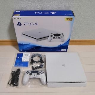プレイステーション4(PlayStation4)のSONY PS4 1TB メーカー保証残 CUH-2200B ホワイト 本体(家庭用ゲーム機本体)