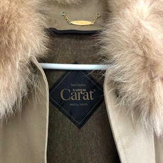 キャラット(Carat)のcarat ロングコート サイズ7(トレンチコート)